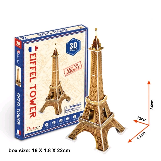 S3006 Small Eiffel Tower(France)