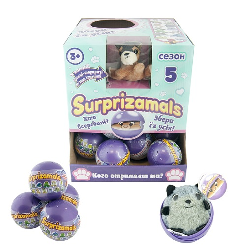 SUR20278W Мягкая игрушка-сюрприз в шаре SURPRIZAMALS S5