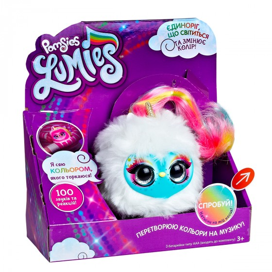 02248-S Jucarie interactiva Pomsies Lumies Unicornul Sparkle Rush