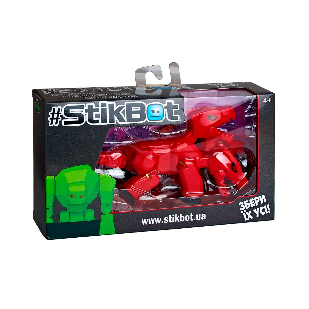 TST627AFigurina STIKBOT Mega Dragon cu Trei Capete