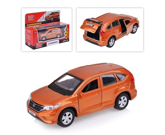 CR-V-GD Masina Model - HONDA CR-V (auriu, 1:32)