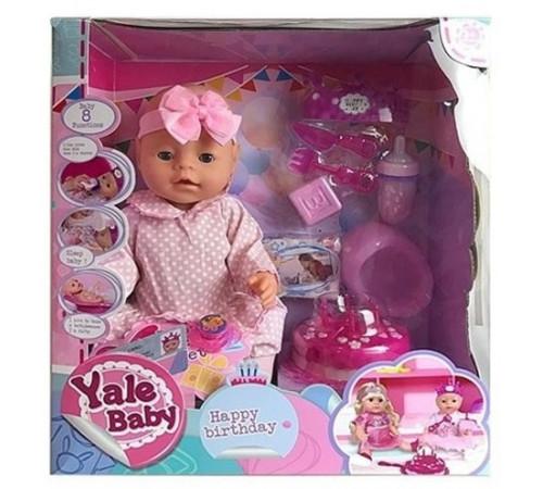 Yale Baby OP ДД01.205 Papusa cu accesorii