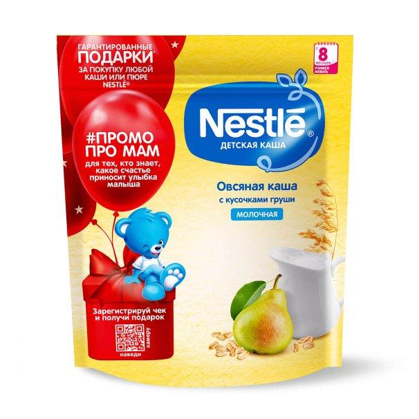 Nestle Terci de ovaz cu lapte si pere 220 gr. (5 m +)