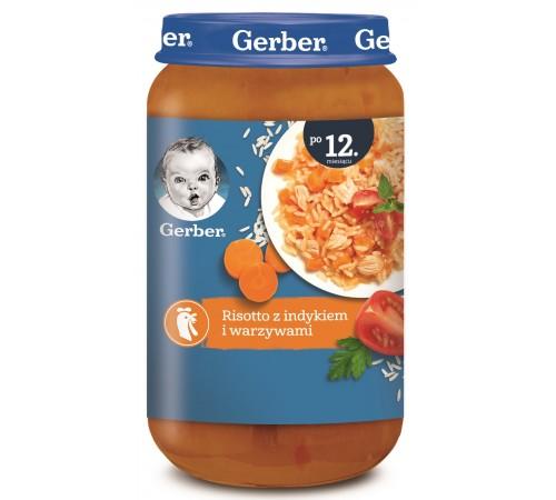 Gerber Piure Junior Risotto cu curcan si legume (12 m+) 250 gr.