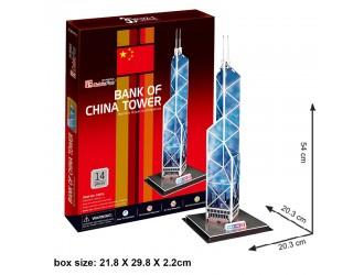 3C097h Bank of China Tower