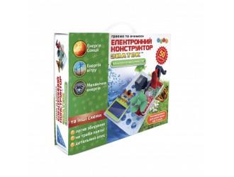 REW-K70690 Contr.electronic Znatok Energia alternativa(50 proiecte)