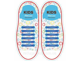 Kids Sireturi din silicon 38 mm BLEU 6+6 buc