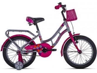 "FKS19-S16I-CHM Bicicleta  Fulger™ 16"" - Iron--- 16 Kid (85%montat) crom/roz"