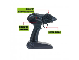 SL-001RHR Автомобиль на р/у Sulong Toys 1:18 Off-Road Crawler Super Sport Красный