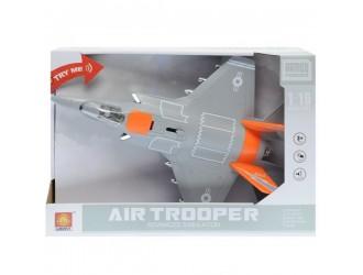 WY770A  1:20 Avion cu inertie Jet Fighter (lumina/sunet)