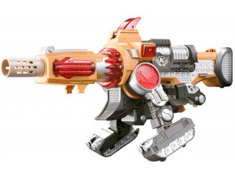 SB463 Dinobot Transformer-Arma 30cm
