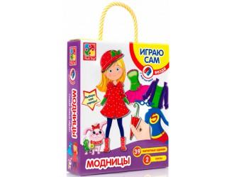 "VT3702-01 Joc magnetic ""Imbraca Fetite Stilate"" (l.rusa)"