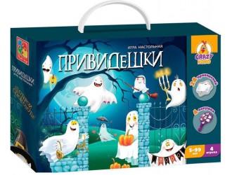 """VT8044-22 Joc de masa """"Fantomele"""" (l.rusa)"""
