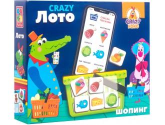 """VT8055-03 Joc de masa """" Crazy Loto"""" (l.rusa)"""