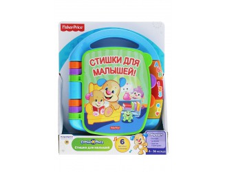 CJW28 Fisher-Price Cartulia Muzicala cu poiezii (rus.)