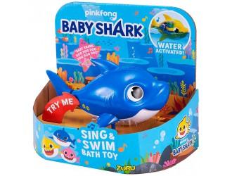 25282B  Jucarie de baie interactiva ROBO ALIVE din seria Junior - DADDY SHARK