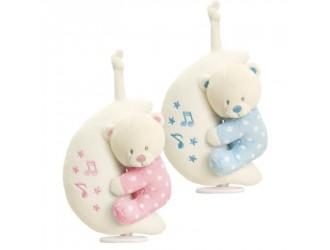 SN0775 Мягкая игрушка Baby Bear 20cm - Медведь