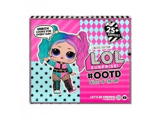 567158 Игровой набор с куклой L.O.L. Surprise! - Модный лук