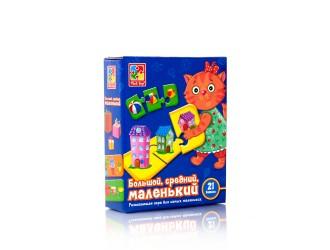 """VT1804-06 Joc educativ """"Mare, mijlociu, mic"""" l. rusa Vladi Toys"""
