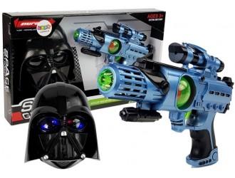 7095 Set de joaca cu masca si pistol laser cu sunete