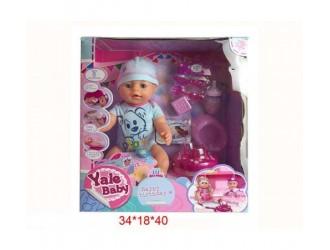 Yale Baby OP ДД02.127 Papusa cu accesorii