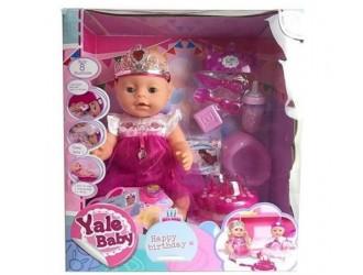 Yale Baby OP ДД01.204 Papusa cu accesorii