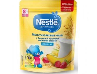 Nestle Terci multicereale cu lapte, banana si capsuni 220 gr. (8 m+)