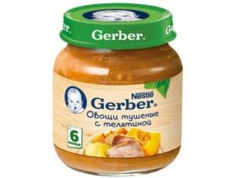 Gerber Legume tocate cu carne de vita 130gr. (6+)