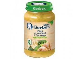 Gerber Piure Tocana de iepure cu broccoli 190g. (8+)