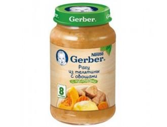 Gerber Piure Tocana de vita cu legume 190gr.(8+)