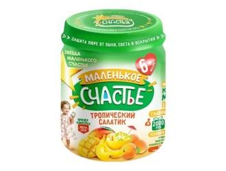 """""""Маленькое счастье"""" Piure Salata tropicala 90 gr. (6 m +)"""