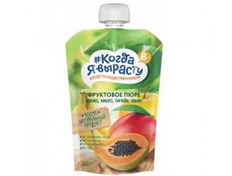 """Когда Я Вырасту"" Piure Mere-mango-papaya-banana (8 m +) 220 gr."