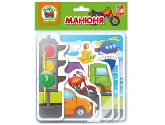 """VT2222-03 Joc Carte """"Manyunya. Transport"""" Vladi Toys"""