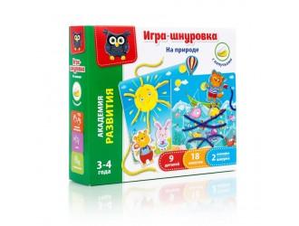 "VT5303-02 Joc cu siret si lipici ""In Natura"" Vladi Toys"