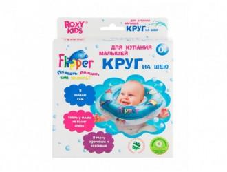 """FL001 Cerc pentru inot """" Delfin"""" Flipper Roxy"""