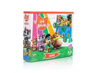 """VT8055-05 Joc de masa """"Loto. 44 Pisoi"""" (l.rusa) Vladi Toys"""