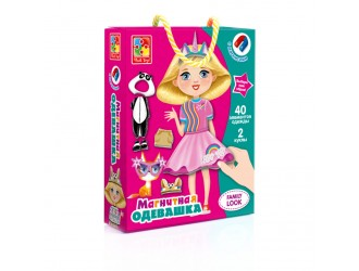 "VT3702-17 Joc magnetic ""Imbraca fetita Family look "" (l. rusa) Vladi Toys"