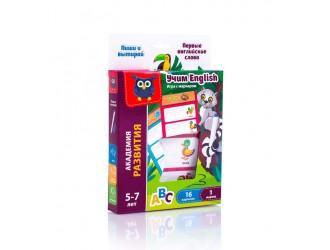"""VT5010-12 Joc Scrie si sterge cu marker """"Primele cuvinte in engleza"""" (l.rusa) Vladi Toys"""