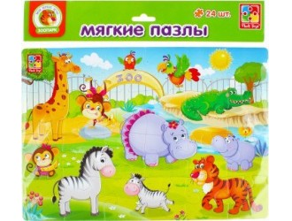 """VT1102-25 Puzzle moale А4 """"Zoo"""" 35 piese Vladi Toys"""
