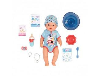 827963 Papusa bebelus Baby Born 43 cm seria Imbratisari blande Baiatul fermecat cu accesorii