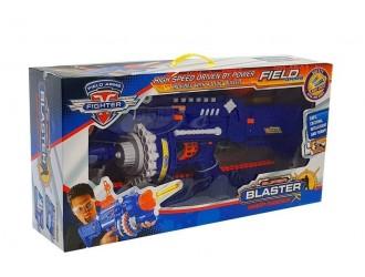 6775 Jucarie Blaster - Mitraliera cu 40 cartuse