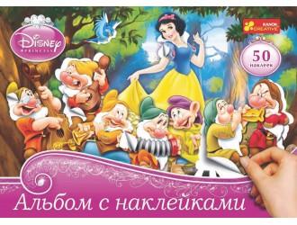 """4510-05 Альбом с наклейками Дисней """"Принцессы №2"""" 12153107Р (32.5)"""