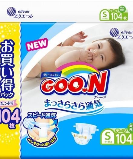 GooN - află principalele avantaje ale acestor minunate scutece japoneze